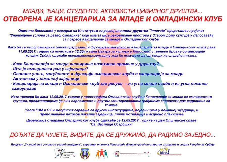канцеларија за младе и омладински клуб лепосавић