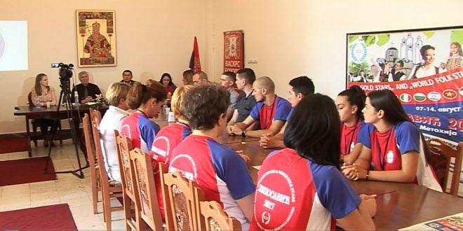 Интернационални сабор народног стваралаштва и фолклора у Лепосавићу