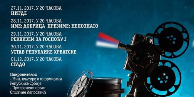filmski festival leposavic