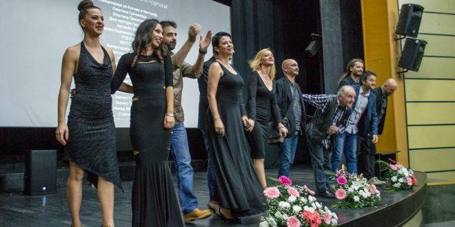 Фестивала домаћег филма