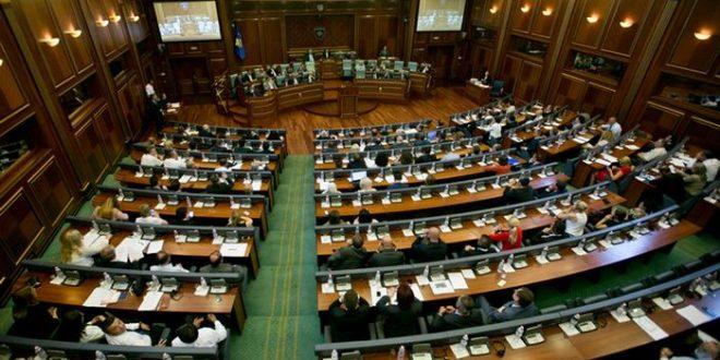 косовски парламент