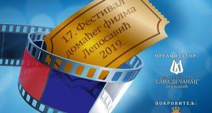 Фестивал домаћег филма у Лепосавићу